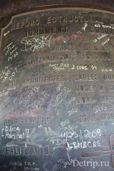 табличка внутри памятника Колумба