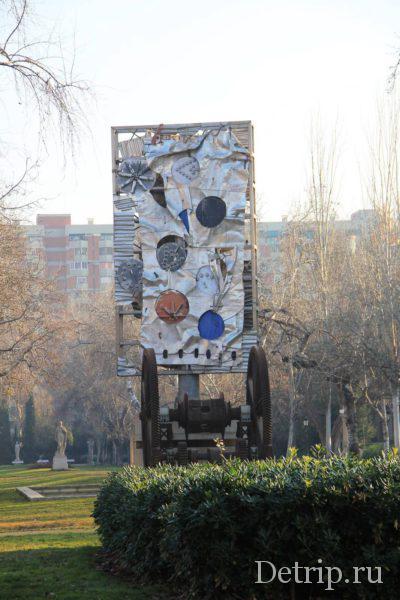 Монумент в честь столетия Всемирной выставки