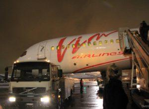 Авиакомпания Вим Авиа: история, обзор и отзывы
