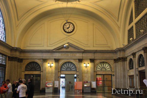Часы на вокзале