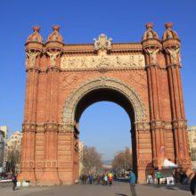 Триумфальная арка в Барселоне: описание и фото