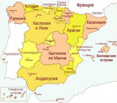 История каталонии на карте