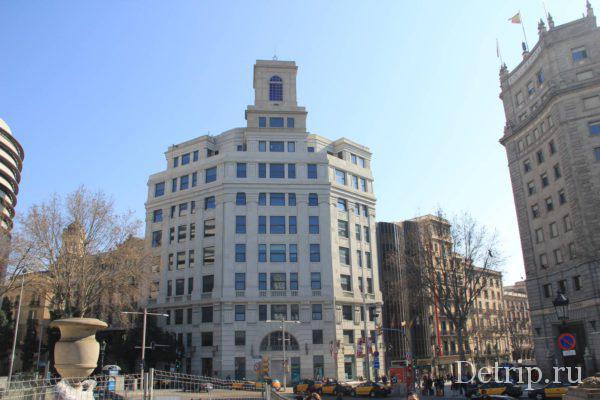 Окружение площади Каталонии
