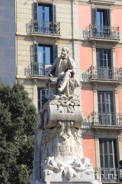 памятник солеру