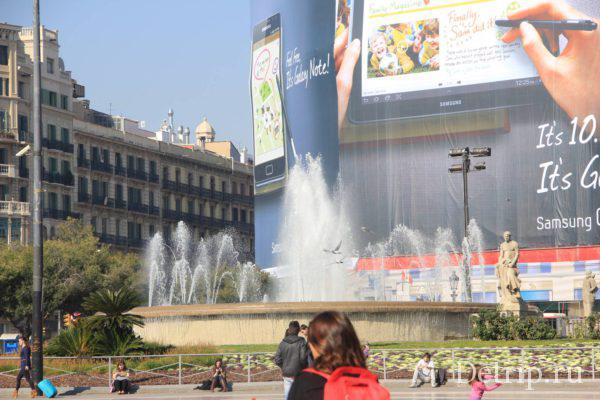 сердце Барселоны
