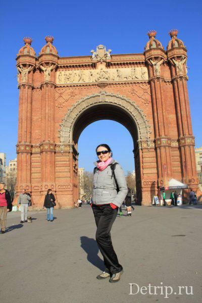 туристы у арки в Барселоне