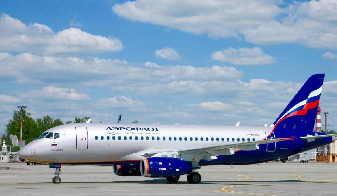 Медицинская информация для пассажиров, Аэрофлот