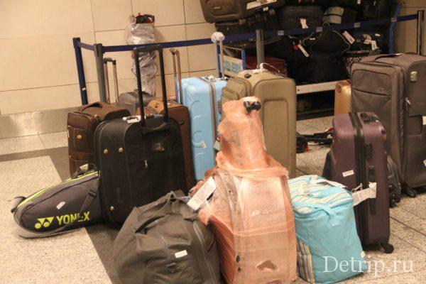 чемодан в самолете