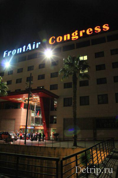 frontair congress 4