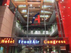 Frontair Congress Aeropuerto – отличный отель рядом с аэропортом Барселоны
