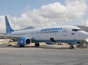 Победа: новые нормы и правила провоза багажа в самолете