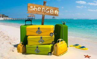 Мультивиза шенген: что это такое, как получить и на какой срок выдается