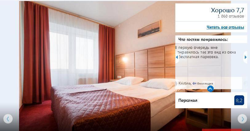 Новые отели в спб 2018