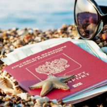 Как получить шенгенскую визу самостоятельно в Москве, Питере и других городах России