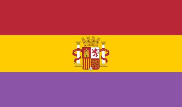 Флаг 1931 года