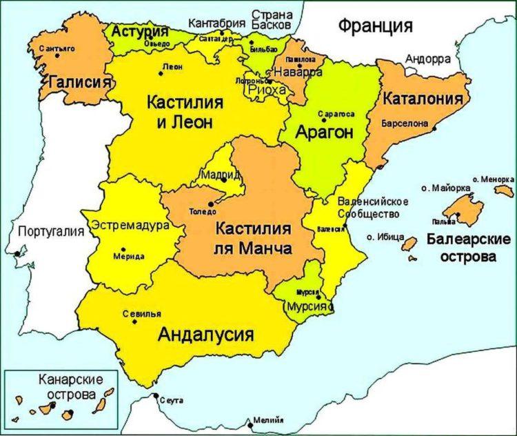 административное деление испании