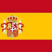 Флаг Испании: как выглядит, история и фото