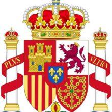 Герб Испании: описание, значение и фото