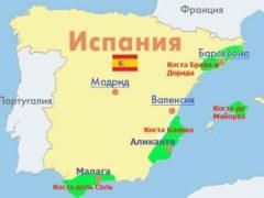 Где находится Барселона на карте Испании и мира