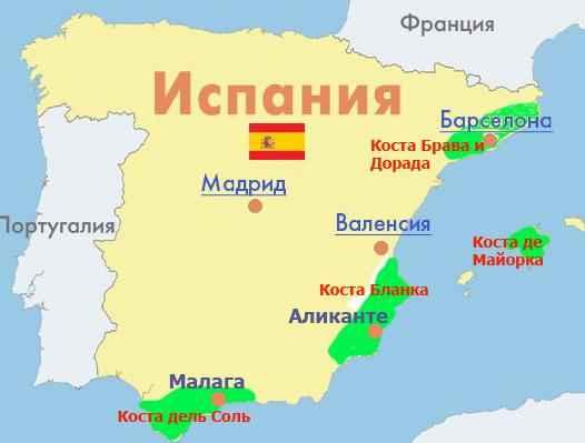 где находится Барселона