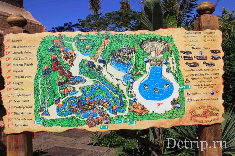 карта горок сиам парка