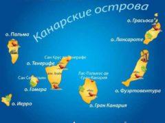 Где находится Тенерифе на карте мира и Испании