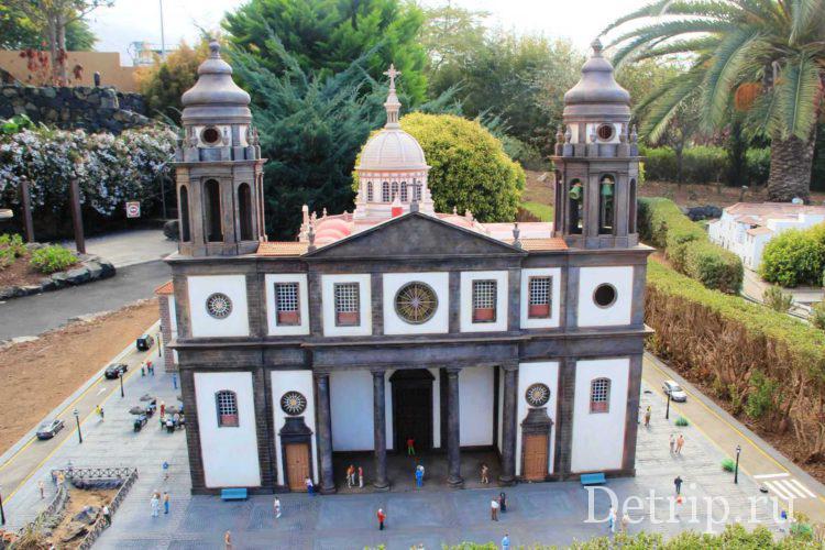 собор сан кристобаль