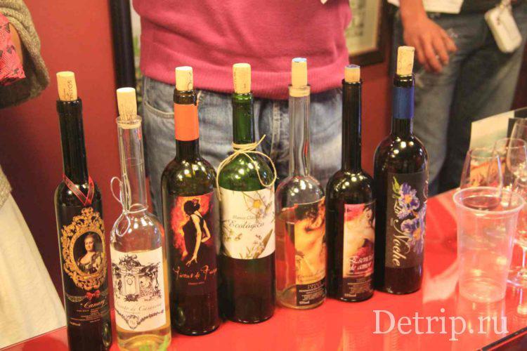 вино мальвазия