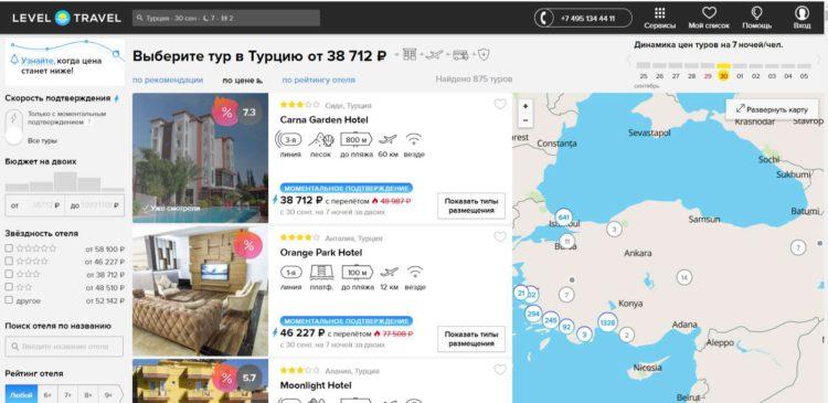Поиск тура level travel