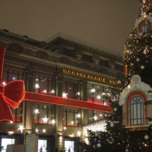 Где встретить Новый год в Москве 2020