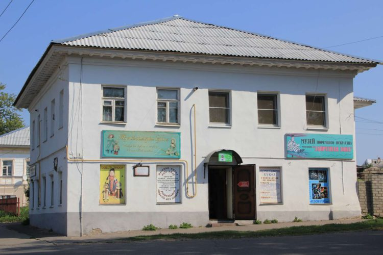 Музей тюремного искусства